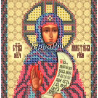 """Схемы для вышивки бисером - """"Св.Мч. Анастасия Римская"""""""