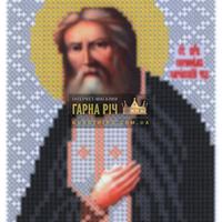 """Схемы для вышивки бисером - """"Серафим Саровский"""""""