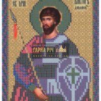 """Схемы для вышивки бисером - """"Св.Мч.Виктор Дамасский"""""""