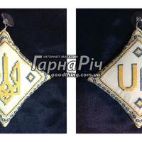 """Сувенирные изделия Автосувенир """"Патриот"""" желт/син"""